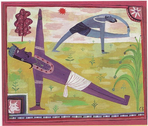 Side plank pose of sage Vashishta and Vishwamitrasana of King Koushik