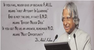 Dr. A.P.J. Abdul Kalam: Former President of India