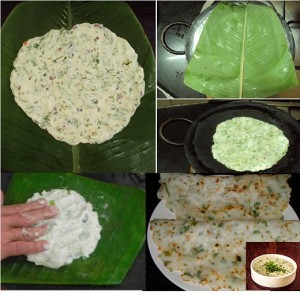 Akki Rotti- Traditional Rice Flour Rotti From South India