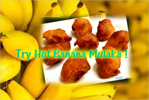 Hot Banana Mulaka Recipe