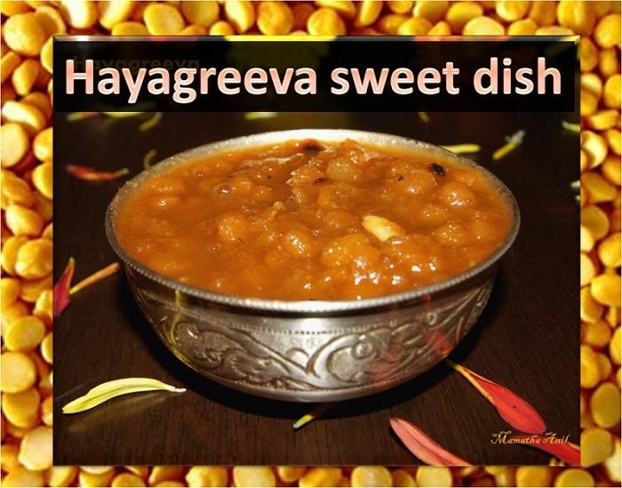 Hayagreeva Naivedya