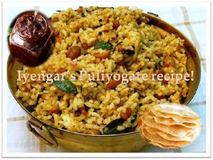 Traditional Iyengar's Puliyogare Recipe