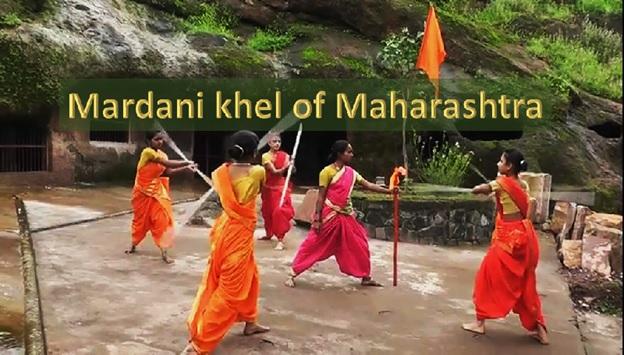 "Mardani Khel: ""Manly Sport"""