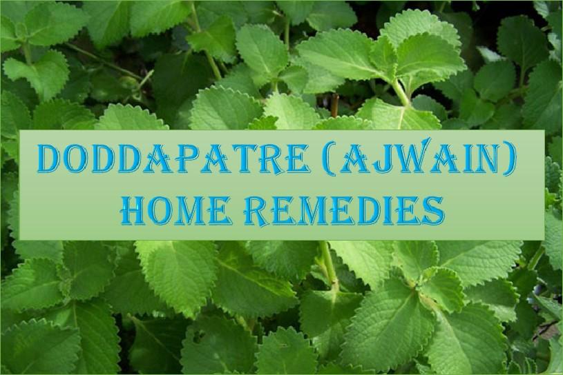 Ajwain Home remedies