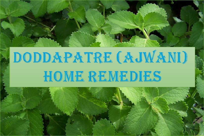 Ajwani home remedies
