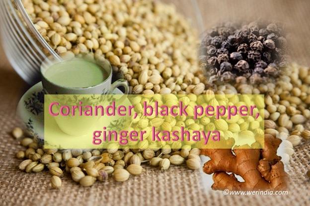 Coriander, Black Pepper and Ginger Kashaya