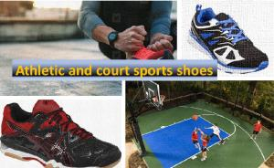 Athletic and court sports shoes