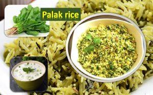 Palak Basmati rice