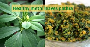 Methi leaves pathra