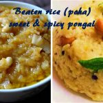 Sweet & spicy beaten rice ponagal