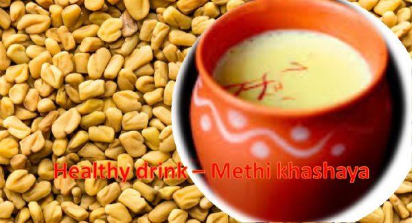 Fenugreek seeds khashaya