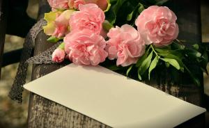 Write your feelings